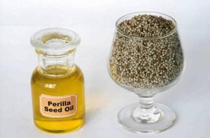 aceite de perilla y sus propiedades medicinales